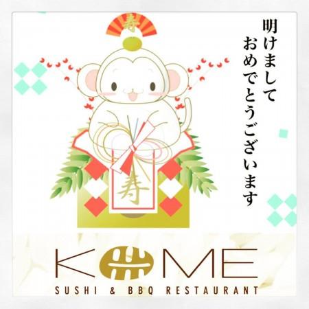 ambiente rilassante ristorante giapponese KOME firenze kaiten sushi aperisushi bbq grill